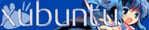 Xubuntu promo banner