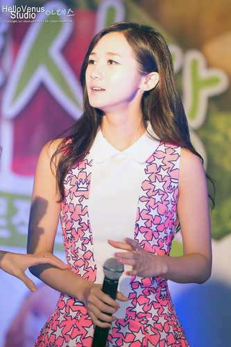 Yoo Ara (Hello Venus) - Hwacheon Market Celeb Marketing Pics