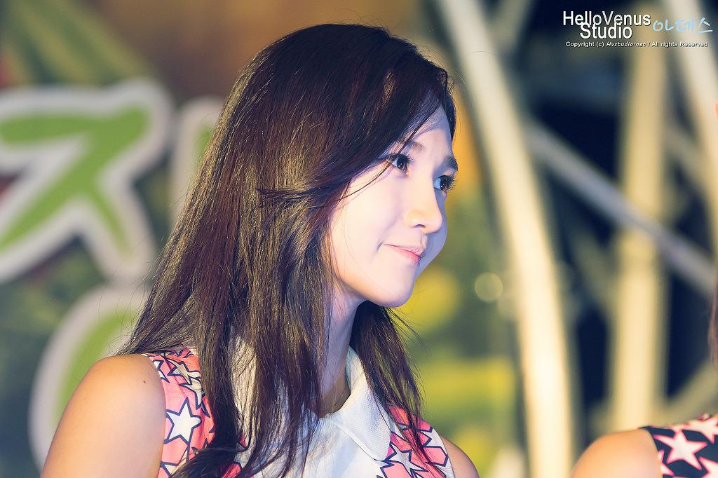 Yoo Ara (Hello Venus) - Hwacheon Market Celeb Marketing Pics