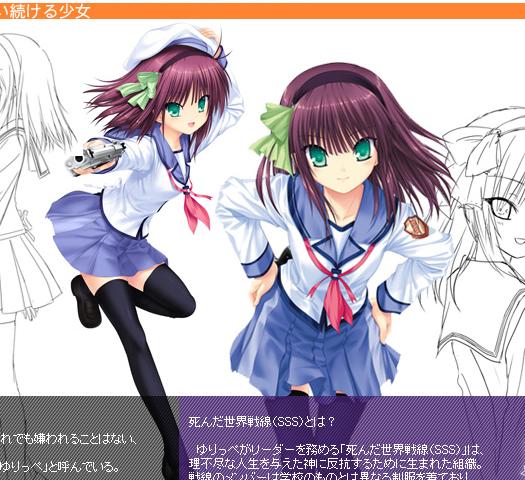 Anime Characters Named Yuri : Yuri nakamura