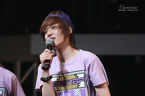 niel @summer special концерт