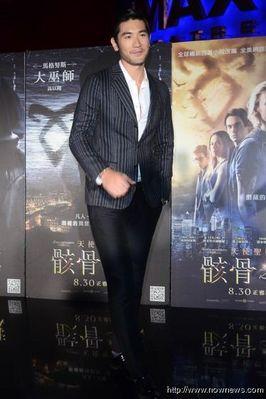 """The Mortal Instruments: City of bones"" Taiwan premiere -"