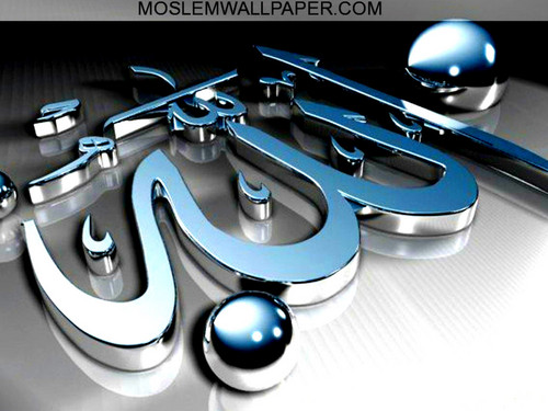 Islam wallpaper probably with a turntable called ALLAH