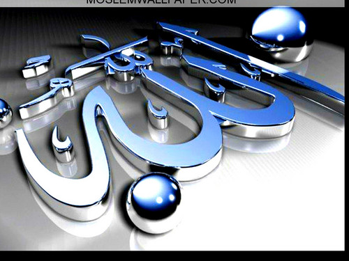 Islam wallpaper called ALLAH