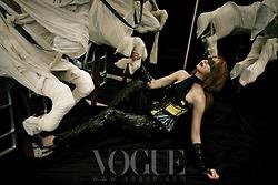 After School Uee - Vogue Magazine August Issue '13