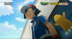 Ash in Kalos region