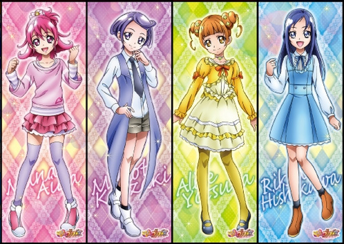 pretty cure achtergrond containing anime called Doki Doki Precure