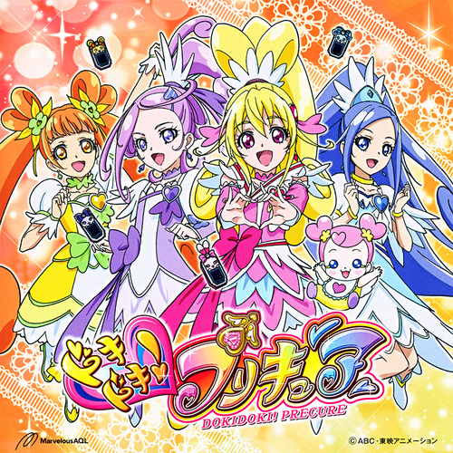 pretty cure 壁纸 possibly with 日本动漫 titled Doki Doki Precure