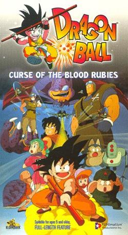 Dragon Ball Movie 1