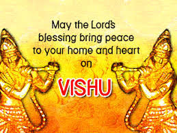 Malayalam Images Happy Vishu Wallpaper And Background Photos