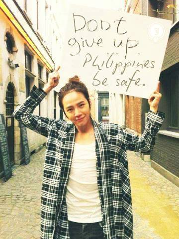 Jang Geun Suk wallpaper with a street titled Jang Geun Suk ;)