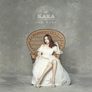 KARA - 'Full Bloom'