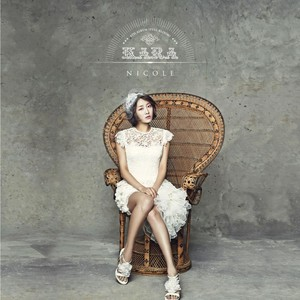 KARA - 'Full Bloom'