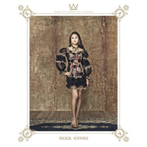 "KARA - ""The Queen"""