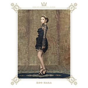 "KARA - ""The Queen"""