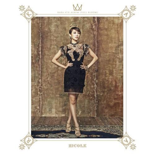 "KARA 바탕화면 called KARA - ""The Queen"""