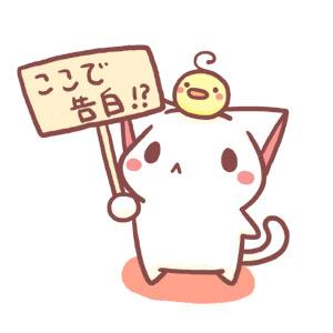 Kawaii Anime