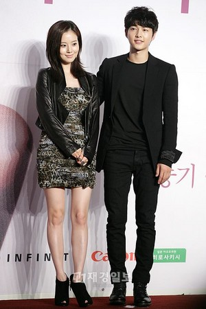 Nice Guy Press Conference 2012