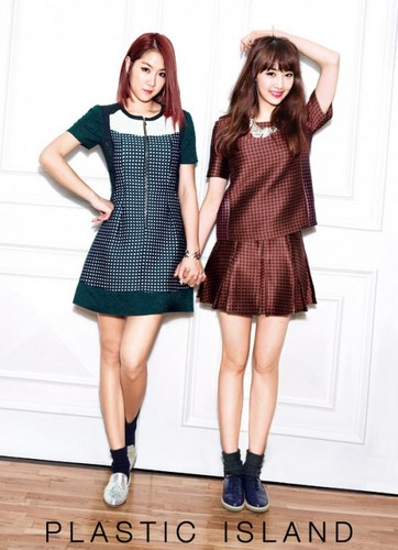 SISTAR (씨스타) wallpaper containing a koktil, koktail dress, a chemise, and a pakaian bermain, playsuit called SISTAR for 'Plastic Island's 2013