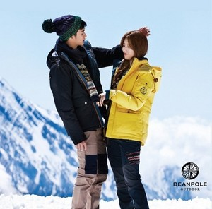 Suzy and Kim Soo Hyun for 'Bean Pole'