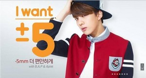 Youngjae for Skoolooks