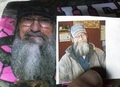 dad vs si - duck-dynasty photo