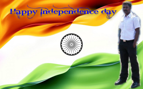 happy independence दिन