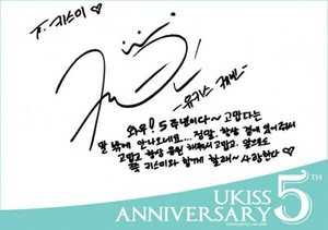 ♣ Happy 5th Anniversary U-Kiss ♣
