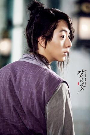 ♣ Jungshin ♣