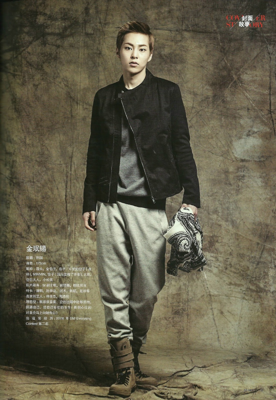 [SCANS] MEN'S STYLE (September 2013)