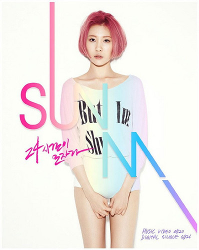 Sunmi Обои with a portrait titled ☆ Sunmi ☆