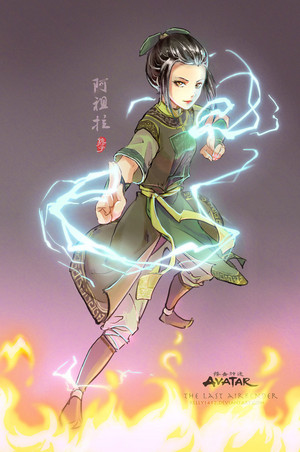 Azula in Earth Kingdom
