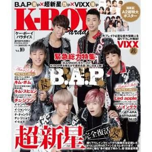 B.A.P in K-Boy Paradise vol. 10