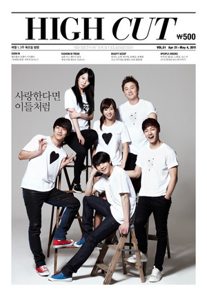Cube Enertainment - 'High Cut'