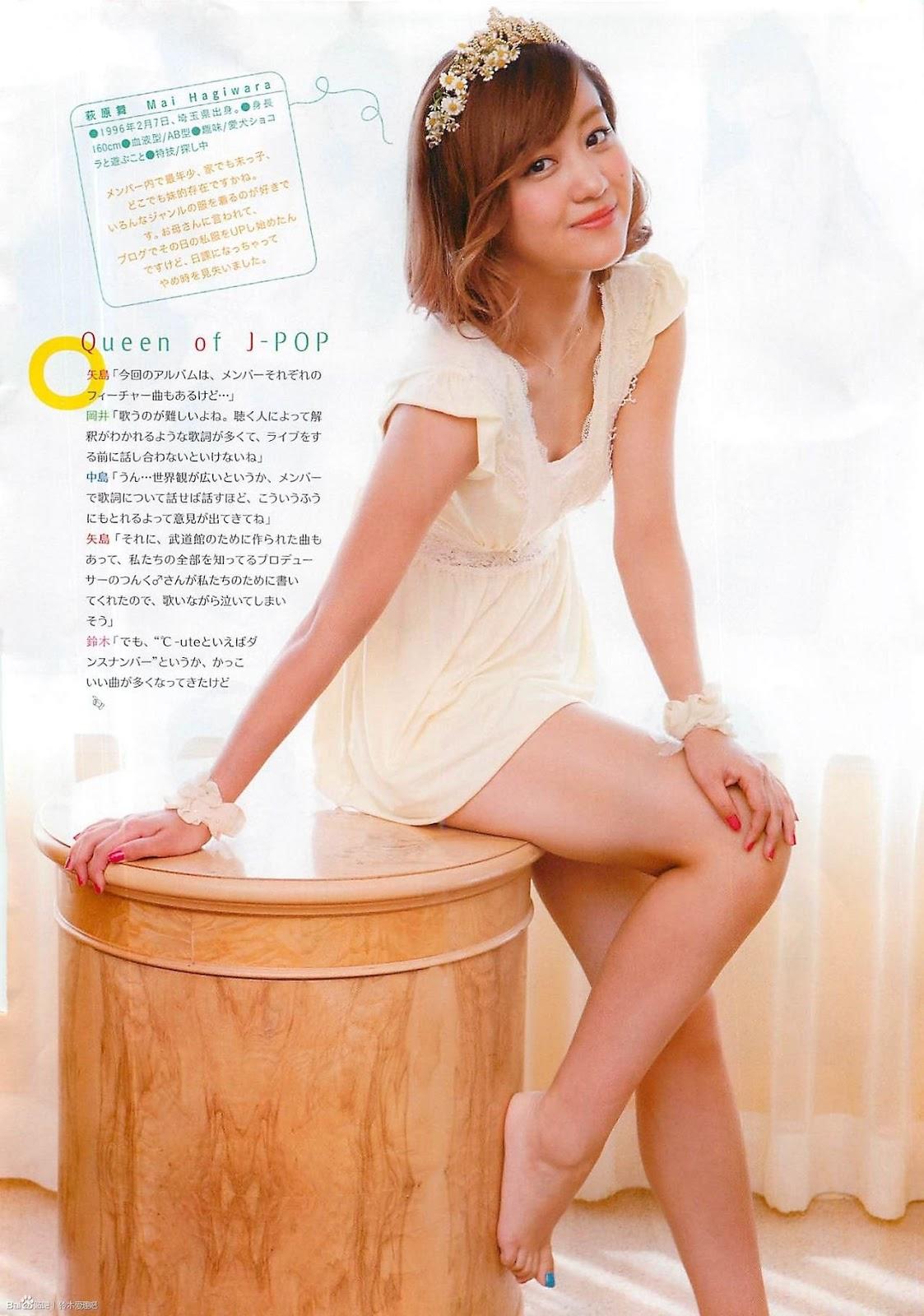 Yui asahina blowjob