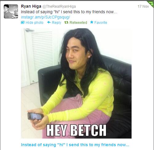 Nigahiga wallpaper called Hey betch!