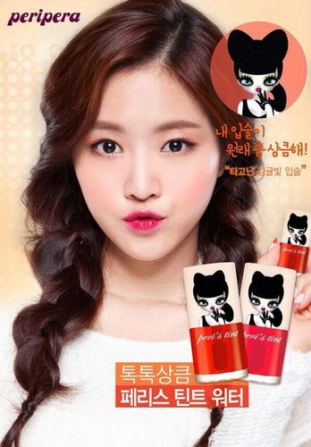 Korea Girls Group A Pink wallpaper possibly containing a portrait called Naeun for Peripera