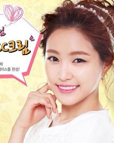 Korea Girls Group A Pink wallpaper containing a portrait titled Naeun for Peripera