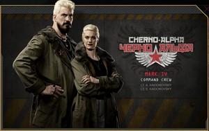Cherno Alpha Crew