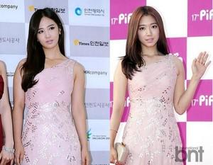 Park Shin Hye oder Snsd Yuri?