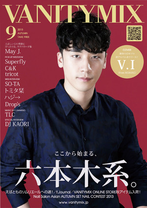 SEUNGRI for VANITY MIX (September 2013)