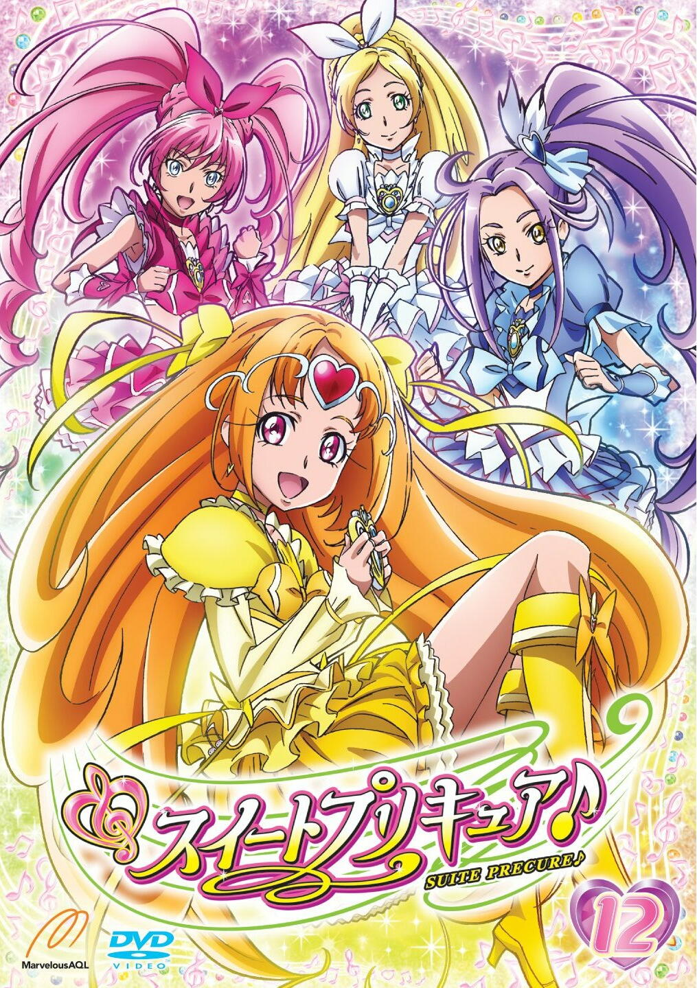 My Review Of Suite Pretty Cure Precure