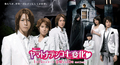Yamato Nadeshiko Shichi Henge - japanese-dramas photo