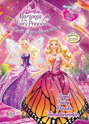barbie mariposa 2 book