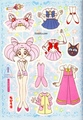 paper doll - sailor-mini-moon-rini photo