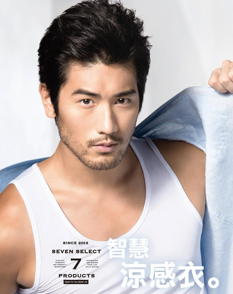 Godfrey Gao Quotes. QuotesGram