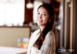 """Hope for Dating"" Official foto Releases - Yeon Ae (BoA)"