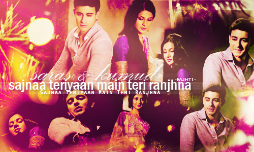 Saraswatichandra (la serie tv) wallpaper containing a concerto titled || Saraswatichandra ||