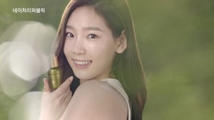 130912 Taeyeon @ Nature Republic CF