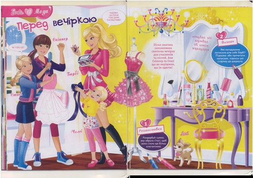 A Pony Tale Prep for party! - barbie-movies Photo